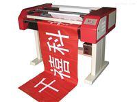 【60cm】热转印条幅复合纸 批发包邮 广告条幅冰纱布 条幅机材料