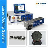 ECL6050激光喷码机