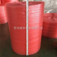 双面防静电气泡膜 电子器械包装用气垫膜 缓冲防震