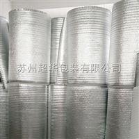 珍珠棉覆铝膜 地暖专用反射膜 单双面覆铝膜珍珠棉保温材料