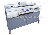 上海香宝新款A3带侧胶无线胶装机 热熔胶机 书本装订机 可胶装铜版纸无需打钉