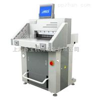 上海香宝新款670幅面程控双液压切纸机 裁纸刀 高精度 双导轨切纸机