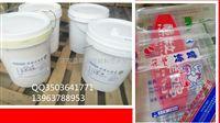 塑料表印水性油墨