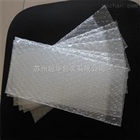 江苏厂家生产充气气泡袋 各种复合包装气泡袋 单双面可定做