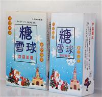 供应 牛皮纸食品包装纸袋定制食品袋栗子袋