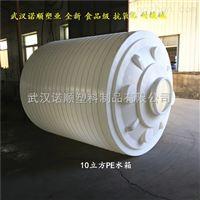 15吨pe塑料水箱尺寸及图片