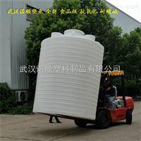 15吨耐酸碱塑料水箱质量标准