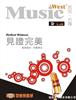 三明Z大印刷公司 莆田印刷宣传单在哪里便宜 宁德节日海报印刷