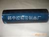 供应PVC静电膜低价优质厂家