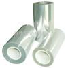 供应PET离型膜硅油膜防粘膜隔离膜厂家