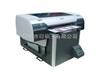 工程塑料打印机、彩色不锈钢打印机