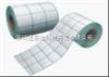 RH68热敏纸标签/深圳远景达科技开发有限公司