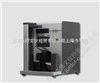 Rimage 2000i光盘印刷机