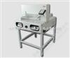 [切纸机]台湾可得优KW-4880EP电动程控切纸机