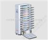 [配页机]日本SUPERFAX(首霸)EC-4600全自动配页机