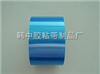 厂家批发0.06PET蓝色保护膜
