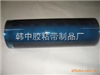 供应PVC透明静电膜批发厂家