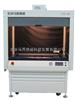 SL-3848 真空晒版机