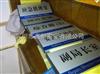 铝制标牌打印机 种类 价格