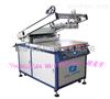 供应广东誉晟机械斜臂式丝印机,开口式丝网印刷机