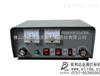 ELD-02C依利达金属电化打标机|电腐蚀刻字机