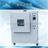 老化试验箱/换气式老化试验箱/高温老化箱