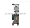 智能型粉剂包装机连续式小袋粉剂包装机