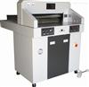 【供应】XD-300厚层切纸机