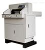 【供应】XD-320精密厚层切纸机