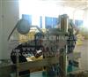 ELD-006ELD-006自动输送缝包机