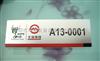 温州铝合金标牌打印机