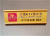 铝合金标牌彩印机