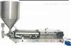 厂家直销50毫升A-03手动膏体灌装机