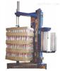 圆筒式拉伸膜缠绕包装机 TW-4//拉伸薄膜裹包机
