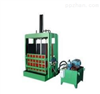 供应200吨卧式金属打包机,立式液压打包机生产厂家价格报价