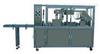 透明膜包装机全自动透明膜包装机/三维包装机生产厂家