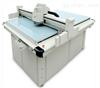 【供应】DongHui冬慧机械,专业生产 油墨打样机A,规格0~300LPI$