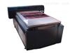 玻璃数码印刷机/艺术玻璃打印机/玻璃万能打印机多少钱