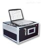 平均粒度分析仪-马尔文激光粒度分析仪-平均粒度测试仪